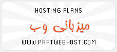 "Part Web Host "" Hosting Plans """