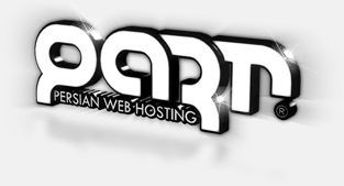 "PART WEB HOST ""Professional Web Hosting"""